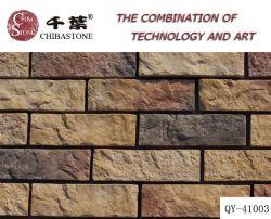 Cultured Brick(qy-41003)