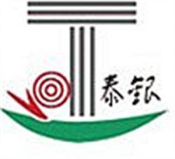Taian City Taiyin Silk Co.
