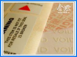 Adhesive Label Anti-fake Label