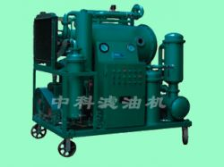 Insulating Oil Highly Effective Vacuum Oil Filter