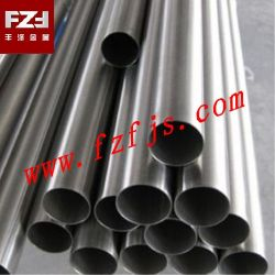Gr5 Titanium Pipe Astm B337