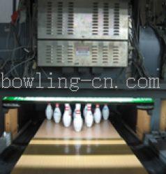 Brunswick Bowling Equipments