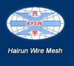 Anping Ocean-wire Mesh Making Co.ltd