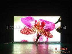 Huahai P4 Indoor  Led Display