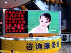 P6 Led Screen Display