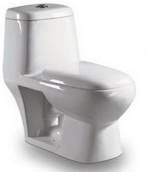 One Piece Ceramic Toilet(8121-8125)