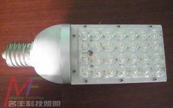 28w High Power Led Street Light