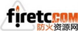 Firetc Technology Service Ltd