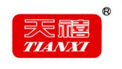 Sky Animal Husbandry Co., Ltd. Shandong
