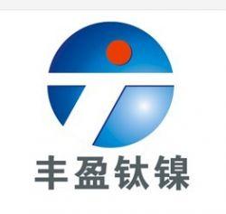 Baoji Fengying Titanium-nickel  Co., Ltd