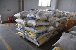 Rumen Bypass Animal Feed,poultry Feed