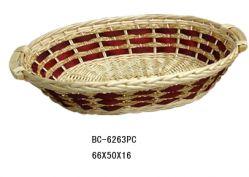 Discal Wicker Basket