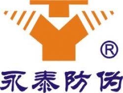 Yongtai Anti-counterfeiting Printing Co.,ltd