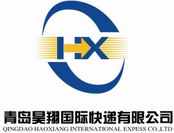 Qingdao Haoxiang International Express Co.,ltd