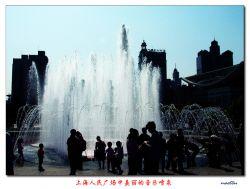 Sell Fountain,water Screen Movie Fountain