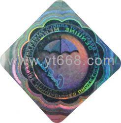 High Resolution Hologram Label, Laser Sticker