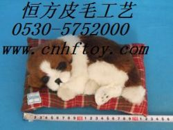 Hengfang Leather And Fur Crafts Co.,ltd.