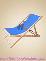 Sell Beach Chair,folding Beach Chair,outdoor Chair
