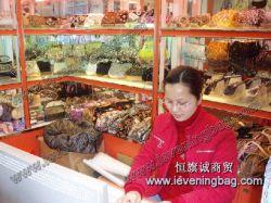 Heng Qi Cheng Beaded Bags Factory