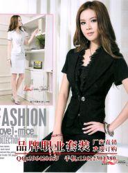 11 | | Yangyang Quality Goods Summer Clothes | Zhi