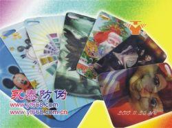 3d Dynamic Hologram Card, Pvc Card, Memership Card