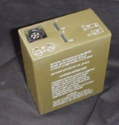 Nickel Hydride Military Battery Bb-390a/u