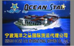 Ningbo Ocean Star International Shipping Co.,ltd Shipping Department