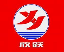 Linqu Xinyue Knitting Wear Co., Ltd