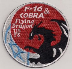 Embroidery Patch,emblem