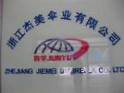 Zhejiang Jiemei Umbrella Co.,ltd