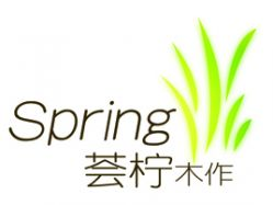 Shandong Spring Woods Manufacture Co.,ltd ,
