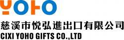 Cixi Yue Hong Import And Export Co.,ltd