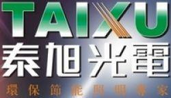 Taixu Electronics (zhuhai)limited