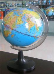 Pvc Globe(gp142147)