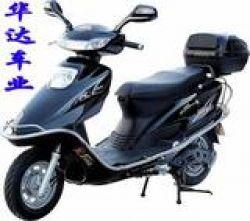 Ningbo Hua Da Trade Limited Company