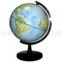 32cm Turkish Pvc Globe