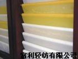100% Polyester Monofilament Screen Printing Mesh 1