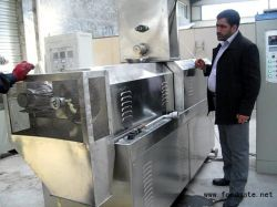 Fish Food Machine/fish Food Processing Line