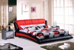 Upholstered Modern Leather Bed, Stylish Soft Bed