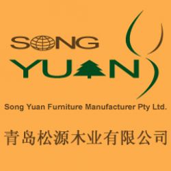 Qingdao Songyuan Furniture Manufacturer Pty Ltd.