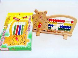 Bear Calculation Frame