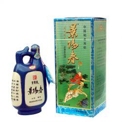 Jingyangchun Liquor