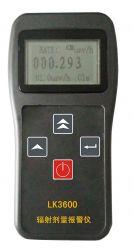 Lk-3600 Personal Radiation Alarm Dosimeter