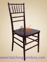 Chiavari Chair,chivari Chair,banquet Chair