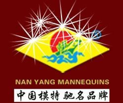 Shenzhen Nanyang Mannequins And Hangers Co. Ltd