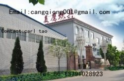 Shandong Meiying Food Machinery Co.,ltd