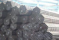 Supply Api 5l  Grx46  Line Pipe