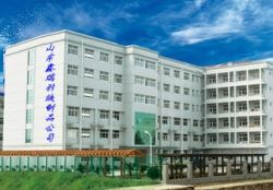 Shandong Xin Rui Down Products Company