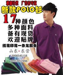 Yakang Garment Co., Ltd