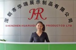 Display Products Co., Ltd. Shenzhen Huarui